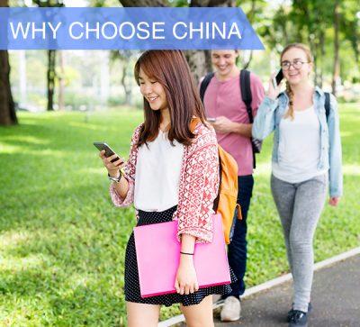 study-china